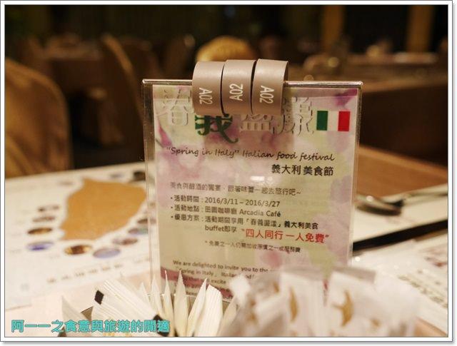 台北福容飯店.田園咖啡廳.buffet.吃到飽.義大利美食節.春義盎然image060
