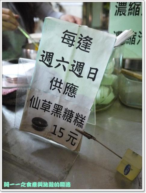 image055台東仙草屋