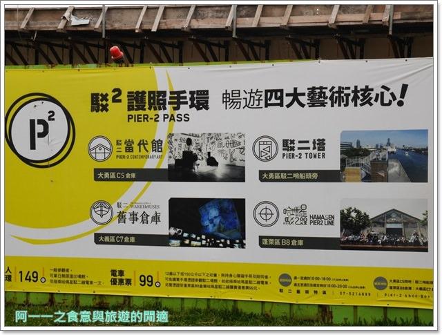 高雄旅遊.駁二藝術特區.捷運西子灣站景點.小火車image016