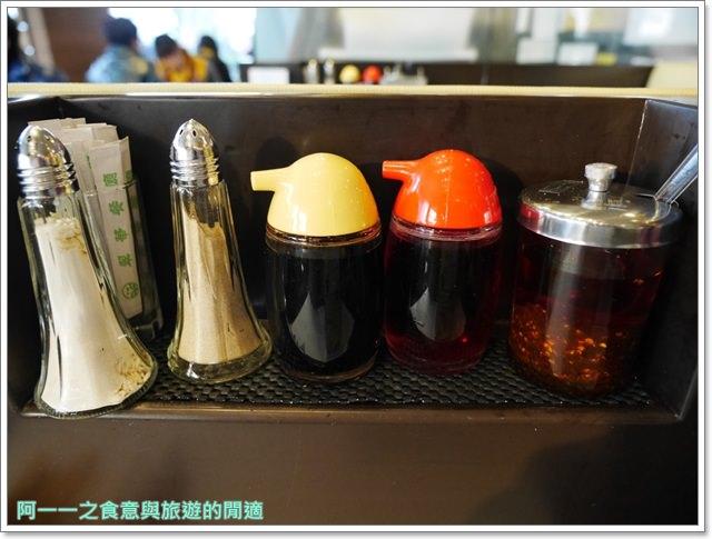 香港太平山美食.翠華餐廳.港式茶餐廳.泰昌餅店.蛋塔.下午茶image010