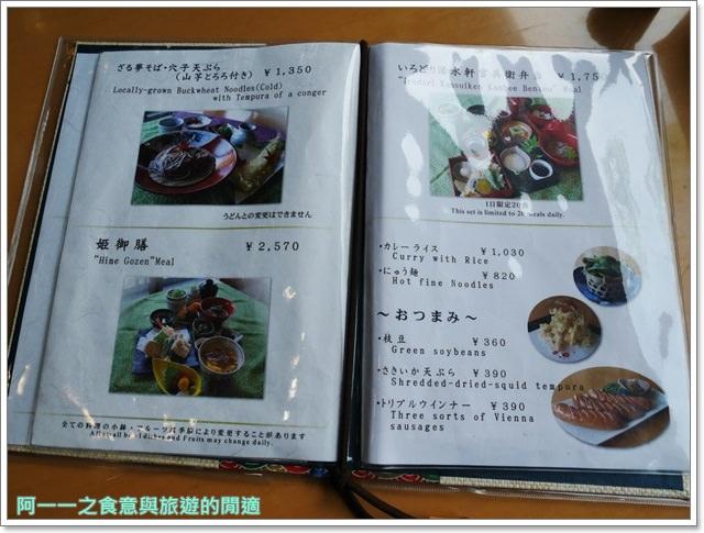 姬路城好古園活水軒鰻魚飯日式庭園紅葉image017