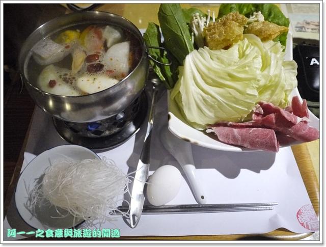 台東池上美食潘的店下午茶火鍋image053