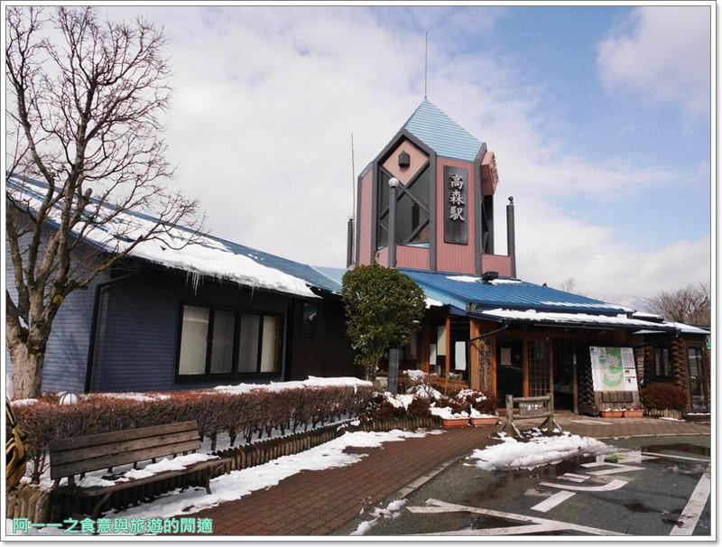 南阿蘇鐵道.阿蘇猿劇場.日本九州旅遊image002