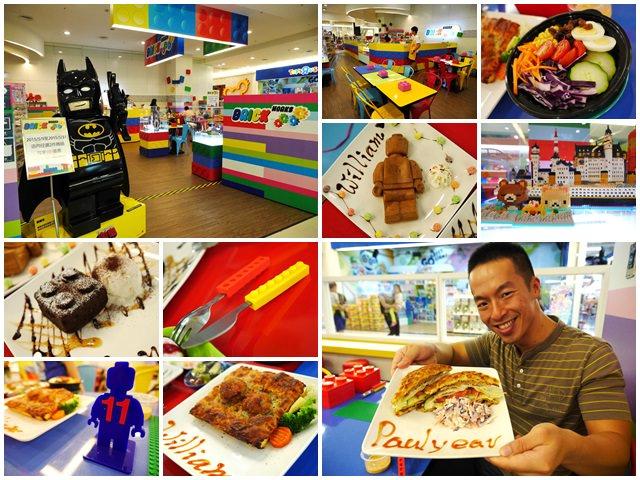 樂高積木主題餐廳中和環球lego親子甜點披薩page