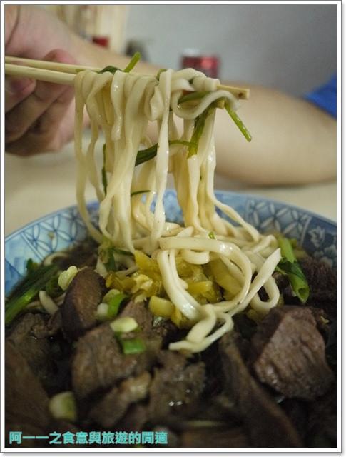 苗栗三義旅遊美食小吃伴手禮金榜麵館凱莉西點紫酥梅餅image015