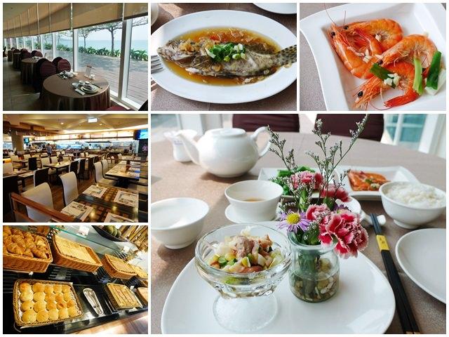屏東美食 墾丁夏都沙灘酒店 地中海宴會廳 中式午餐~盡情放鬆享受吃美食