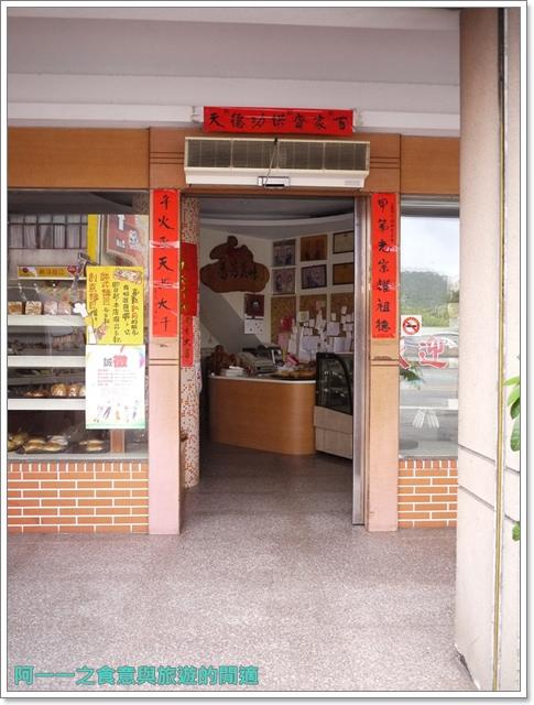 苗栗三義旅遊美食小吃伴手禮金榜麵館凱莉西點紫酥梅餅image024