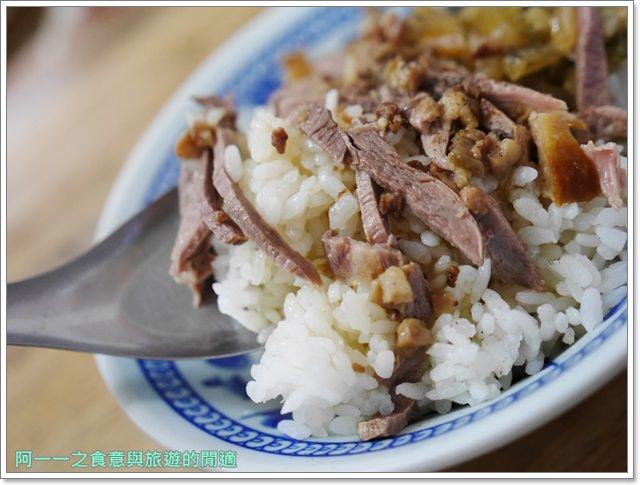 台東寶桑路美食小吃蘇天助素食麵蓮玉湯圓玉成鴨肉飯鱔魚麵image007