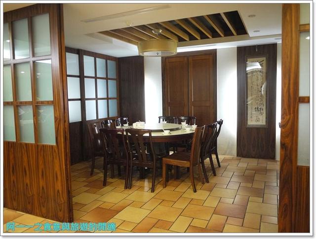 image011北平都一處中式料理