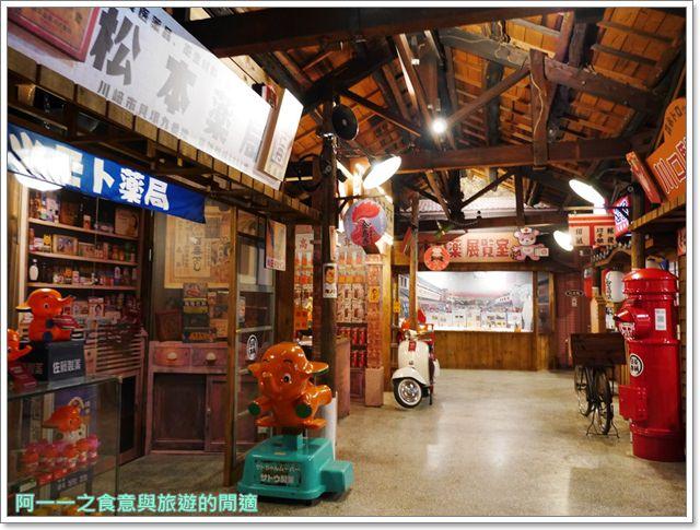 台北西門町景點日藥本舖博物館老屋昭和時期免費阿一一image012