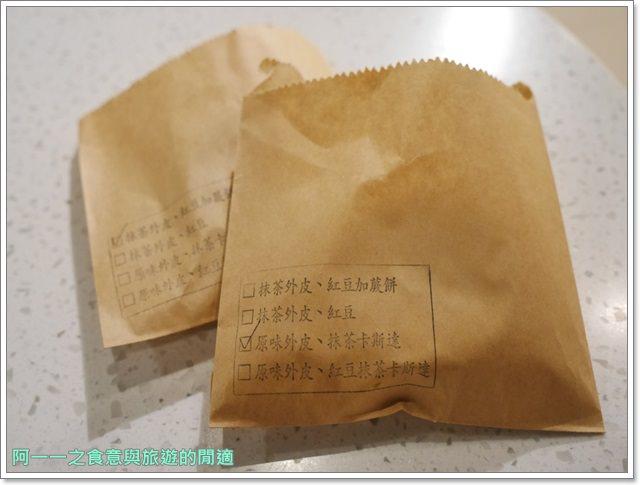 台北車站京站美食108 抹茶茶廊霜淇淋蕨餅剉冰image017