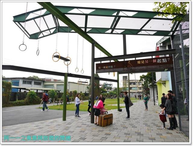 宜蘭景點幾米廣場公園丟丟噹森林星空向左走向右走image024