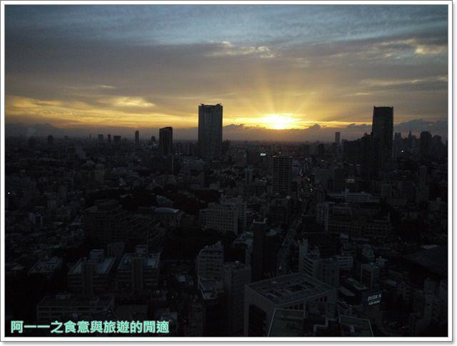 日本東京旅遊東京鐵塔芝公園夕陽tokyo towerimage043