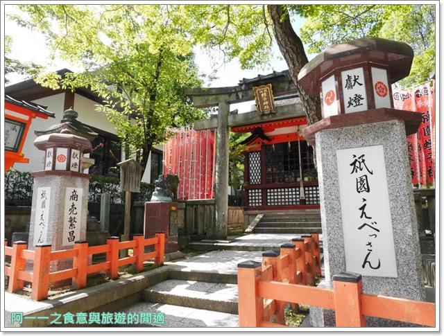 八坂神社.花見小路.鴨川納涼床.京都旅遊.日本自助image026