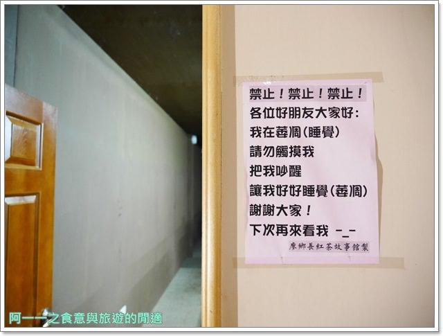 廖鄉長紅茶故事館南投日月潭伴手禮紅玉台茶18號阿薩姆image020