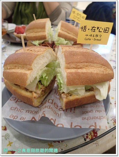 在心田麵包吐司三芝小豬美食下午茶甜點北海岸小旅行image028
