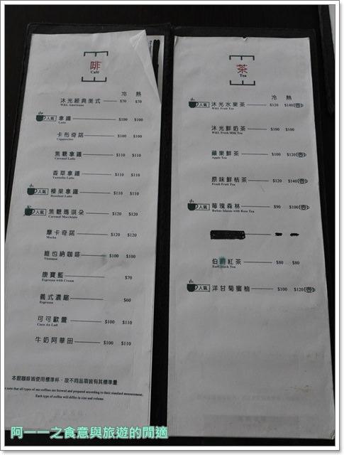 台東旅遊.W&L沐光人文藝術餐廳.台東美術館.神奇樹屋.鐵達尼號image028