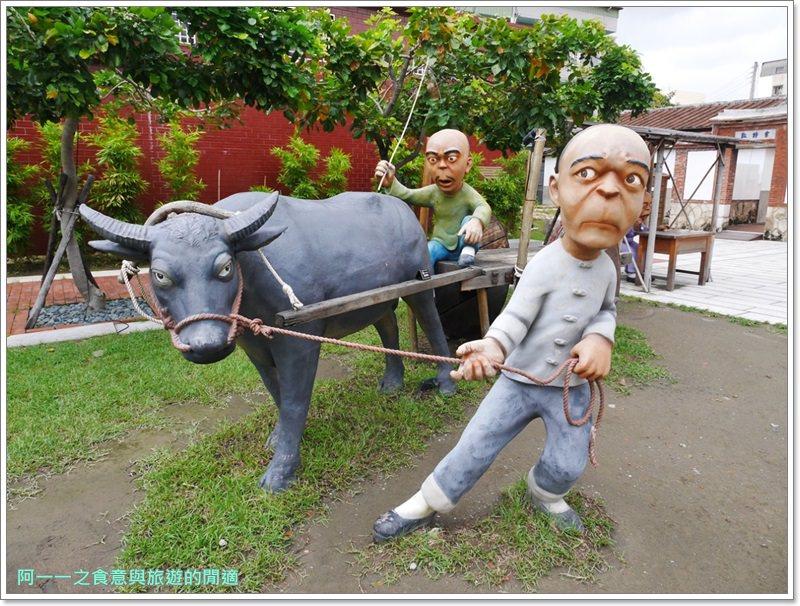 高雄旅遊.鳳山景點.鳳儀書院.大東文化藝術中心image013