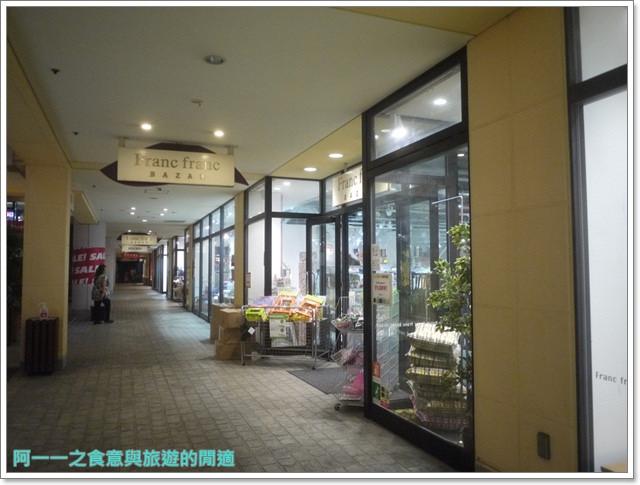 鯛魚燒聖代日本旅遊海濱幕張美食甜點image005