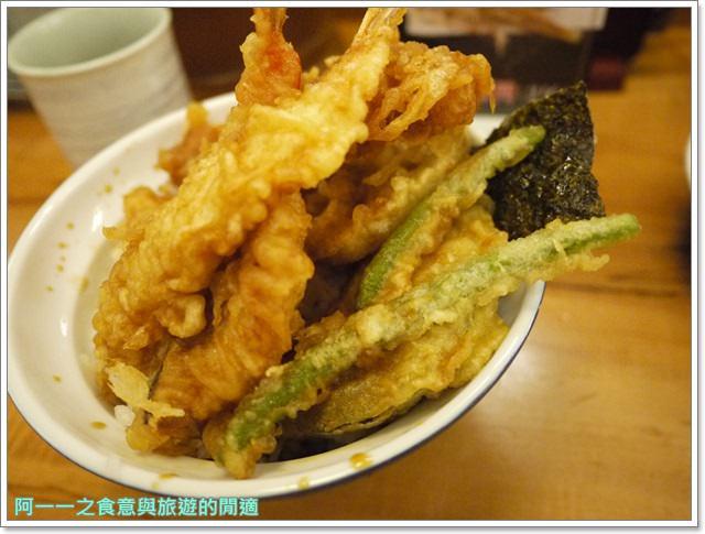 日本自助旅遊東京新橋美食天丼あきばimage013