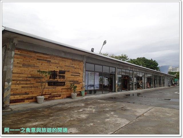 庫空間庫站cafe台東糖廠馬蘭車站下午茶台東旅遊景點文創園區image015