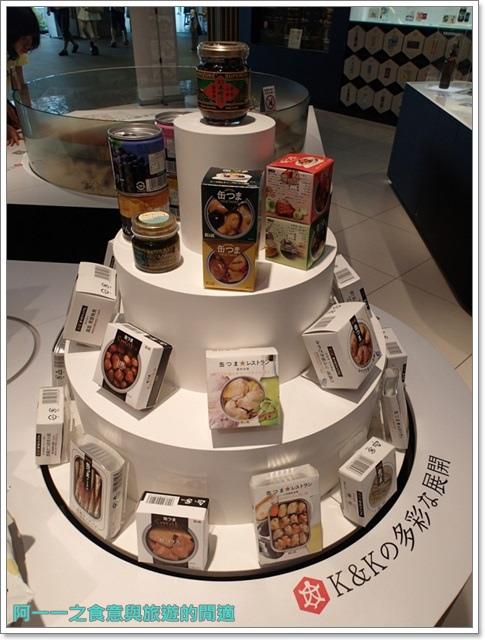 日本東京自助旅遊晴空塔天空樹美食skytree抹茶霜淇淋問屋國分image009