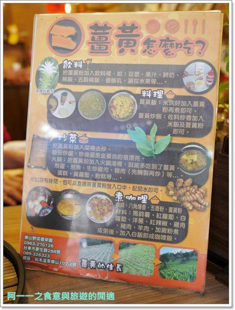 捷運雙連站美食飲料草盛園青草茶園藝治療image010
