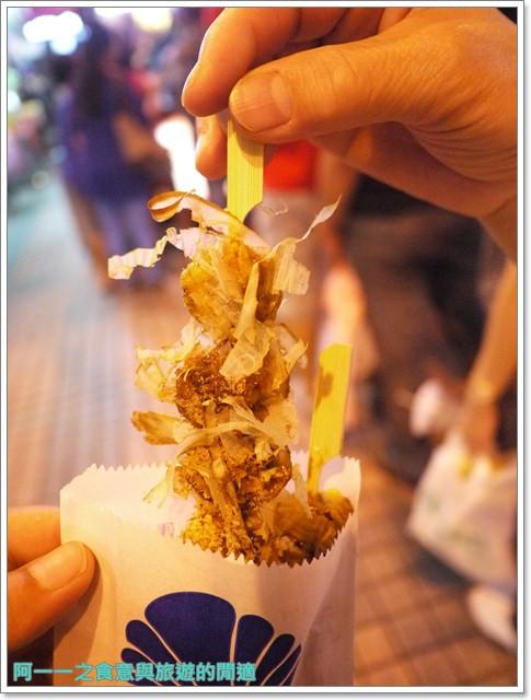 士林夜市美食小吃干貝燒丁香旗魚串爆漿杏鮑菇image009