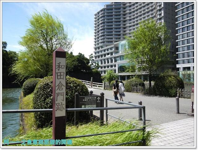日本東京旅遊自助皇居外苑二重橋櫻田門和田倉噴水公園image062