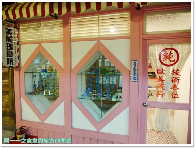 宜蘭羅東觀光工廠虎牌米粉產業文化館懷舊復古老屋吃到飽image029