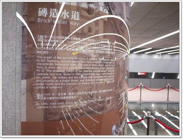 捷運松山線北門站台北博物館古蹟清代遺跡image025