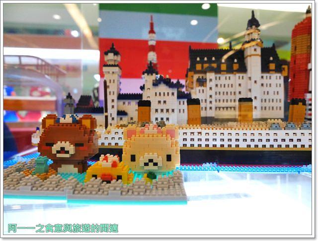 樂高積木主題餐廳中和環球lego親子甜點披薩image039