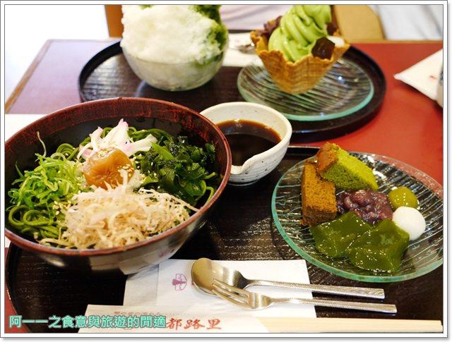 茶寮都路里.京都美食.高台寺店.抹茶.甜點.剉冰.霜淇淋.涼麵image022