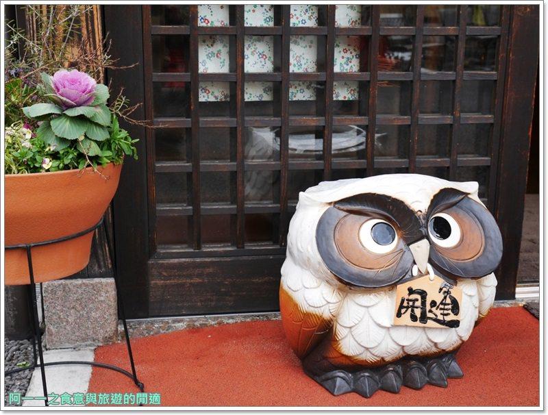 由布院美食.景點.金賞可樂餅.湯之坪橫丁.image039
