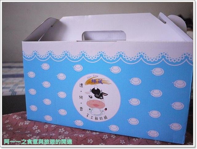 宅配團購美食臻藏鮮奶酪屏東潮州甜點下午茶P1950912