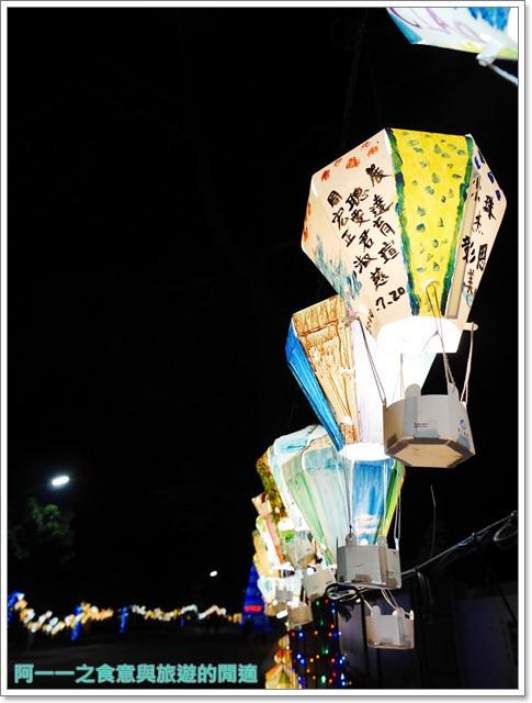 台東旅遊美食鐵花村熱氣球貝克蕾手工烘焙甜點起司蛋糕image005