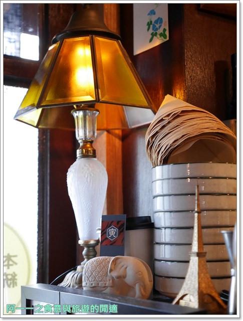 捷運信義安和站美食寅樂屋咖哩咖啡薑汁巧克力老店image010