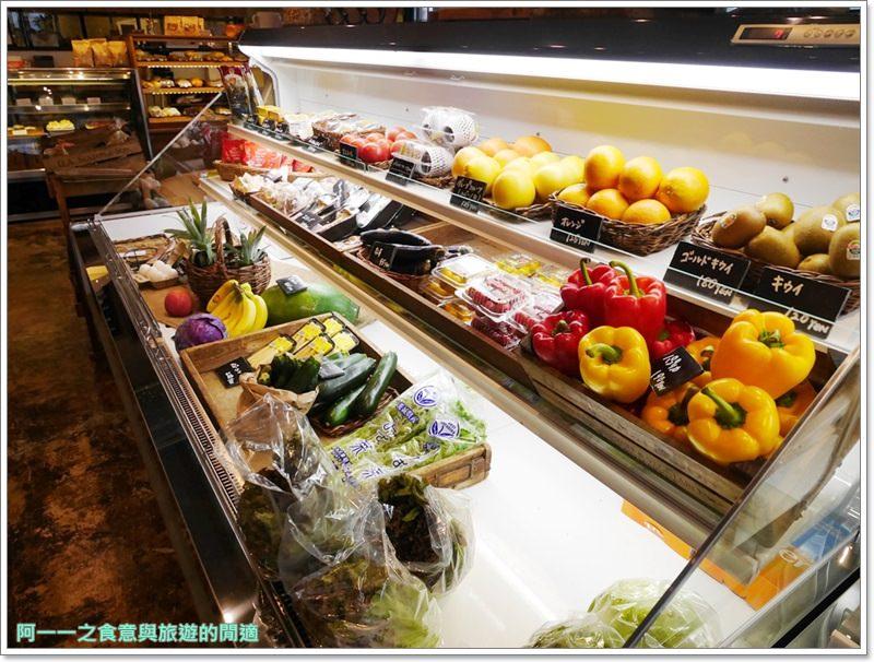 沖繩下午茶美食.甜點.oHacorte水果塔.bakery.image013