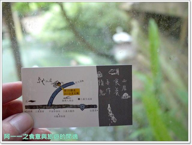 苗栗三義民宿卓也小屋蔬食餐廳藍染image161