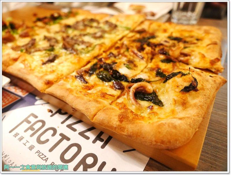 三重聚餐美食.披薩工廠.台北.大份量.漸層飲料image032