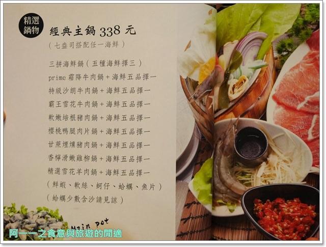 新莊高中美食.聚餐.沐也日式涮涮鍋.火鍋.大份量image012
