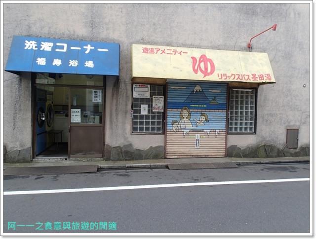 晴空塔天空樹日本東京自助旅遊淺草吾妻橋image013
