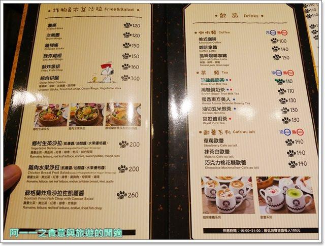 新竹美食.史努比.大遠百.查理布朗咖啡館.早午餐.聚餐image025