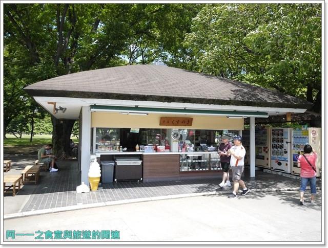 日本東京旅遊自助皇居外苑二重橋櫻田門和田倉噴水公園image048