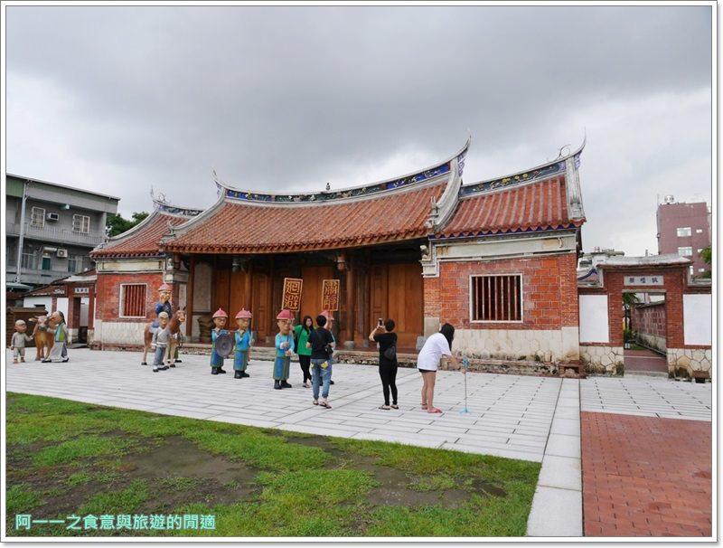 高雄旅遊.鳳山景點.鳳儀書院.大東文化藝術中心image010
