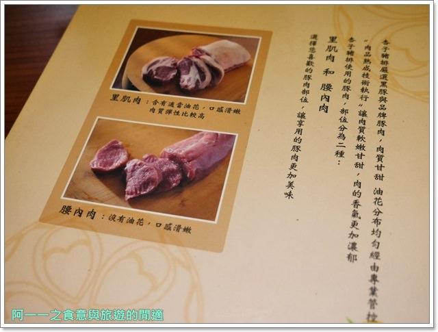 銀座杏子日式豬排.台北車站美食.京站.聚餐.日式料理image011