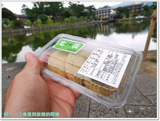 奈良美食.大佛布丁.中谷堂麻糬.甜點image011