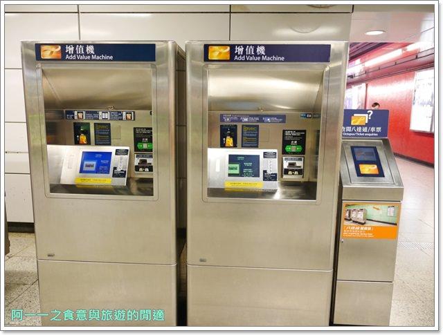香港自助簽證上網wifi旅遊美食住宿攻略行程規劃懶人包image056