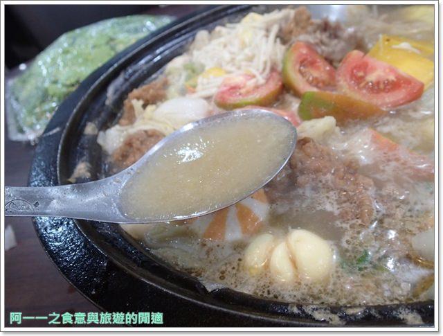 金山食尚玩家美食福緣石頭火鍋image029