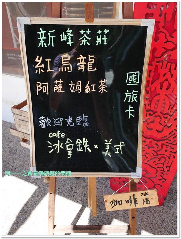 台東鹿野美食.冰品飲料.紅烏龍.宏凉冰菓店image006
